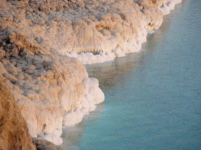 Thumbnail image for Pictures/CompanyProfileLargeImageGallery/24052012_103828Dead Sea (2).jpg