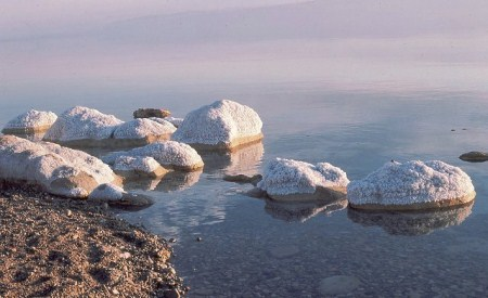 Thumbnail image for Pictures/CompanyProfileLargeImageGallery/24052012_103902Dead Sea (7).jpg