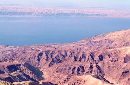Thumbnail image for Pictures/CompanyProfileLargeImageGallery/24052012_103941Dead Sea (9).jpg