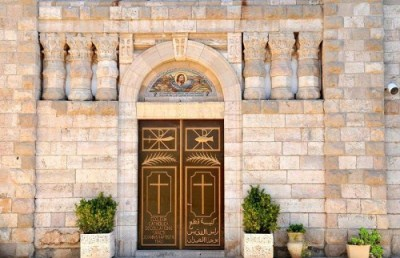 Thumbnail image for Pictures/CompanyProfileLargeImageGallery/24052012_112612Madaba (8).jpg