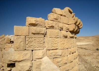 Thumbnail image for Pictures/CompanyProfileLargeImageGallery/24052012_125203Shobak castle (14).jpg