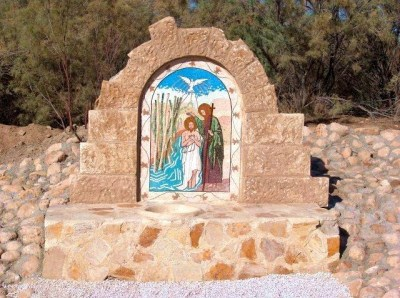 Thumbnail image for Pictures/CompanyProfileLargeImageGallery/24052012_125853Baptism site (9).jpg