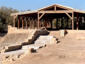 Thumbnail image for Pictures/CompanyProfileLargeImageGallery/24052012_125902Baptism site (10).jpg